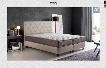 מיטה דגם הדס