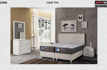חדר שינה   EDINA