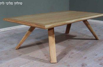 שולחן סלוני לוקאס