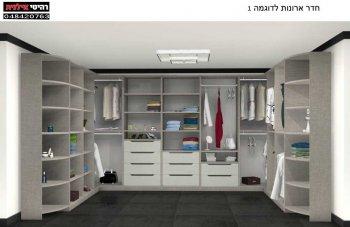חדר ארונות  לדוגמה 1