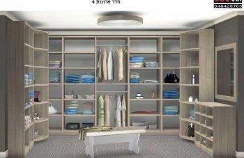 חדר ארונות לדוגמה 4