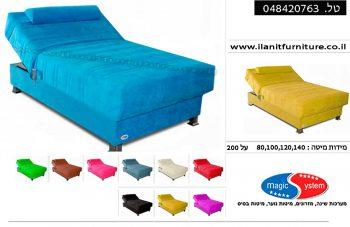 מיטת נוער דנבר