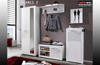 חדר כניסה FLAMES