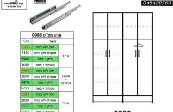ארון 4 דלתות דגם 0088