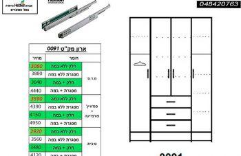 ארון 4 דלתות דגם 0091