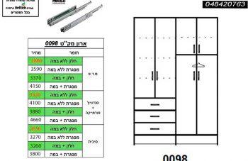 ארון 4 דלתות דגם 0098