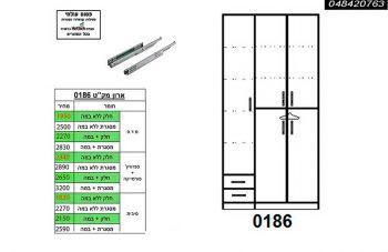 ארון 3 דלתות 0186