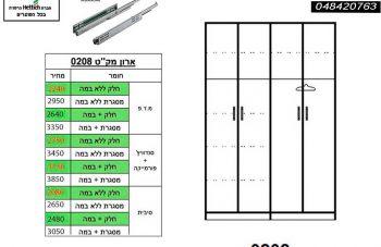 ארון 4 דלתות דגם 0208