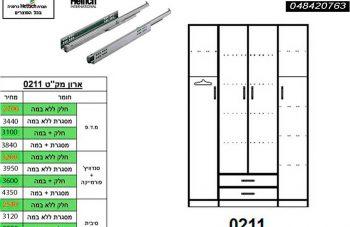 ארון 4 דלתות דגם 0211