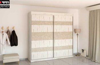 ארון הזזה 2 דלתות DLH01