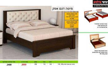 מיטה דגם   אפק