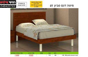 מיטה דגם סביון 01