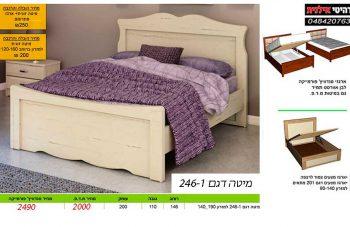מיטה דגם 246-1