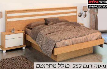 מיטה דגם   252