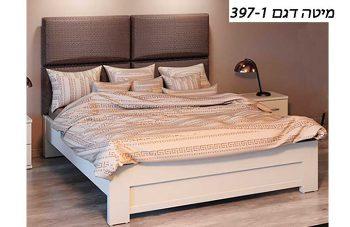 מיטה דגם  397-1