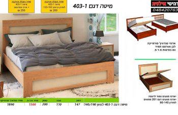 מיטה דגם   403-1