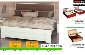 מיטה דגם   404-1
