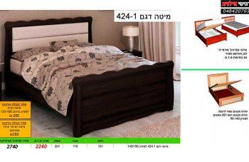 מיטה דגם  424-1