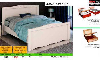 מיטה דגם   435-1